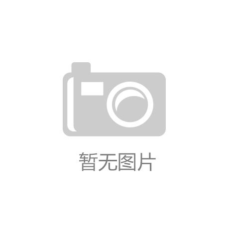 北京铭世经典丨三亚项目圆满落地