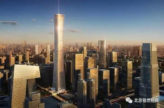 北京第一高楼中国尊